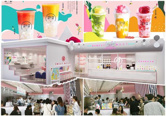 开甜不甜茶饮店怎样 强势入局茶饮界成创业领头羊!